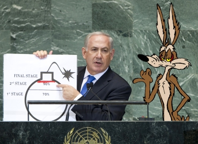 Prime Minister of Israel Addresses the General Assembly
