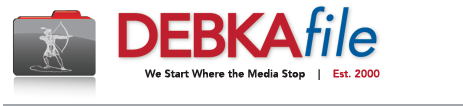 debka-logo