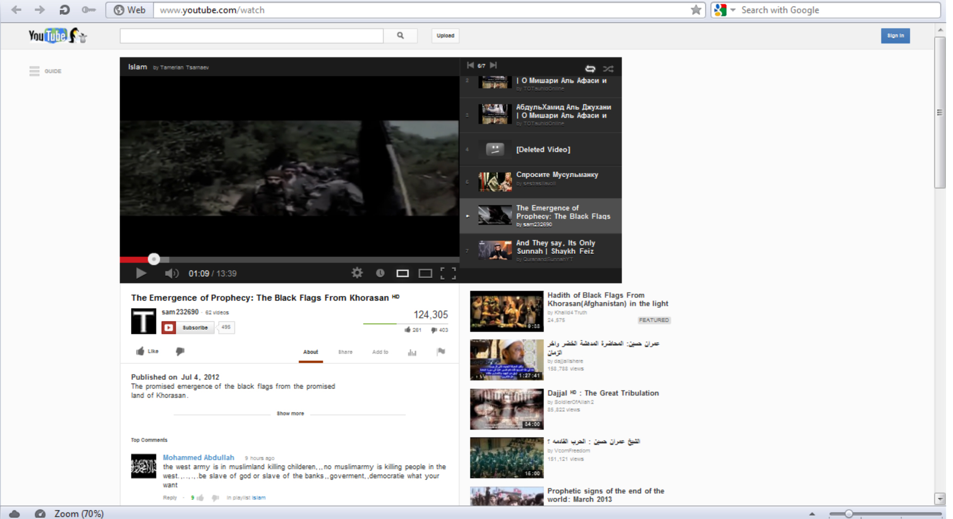 tamerlan-youtube-screenshot.jpg