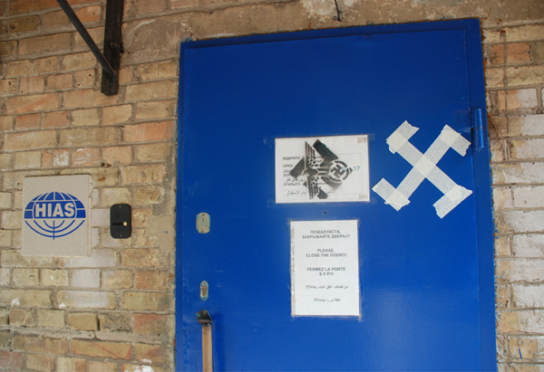 swastika_HIAS-Kyiv_lg