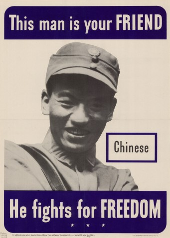 Patriotic_World_War_2_Poster_US_Allies_ChinaLG