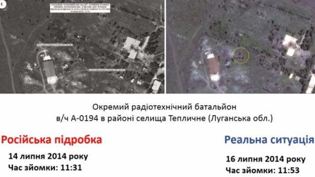 ukraine-mh17-satellite-images.si (1)