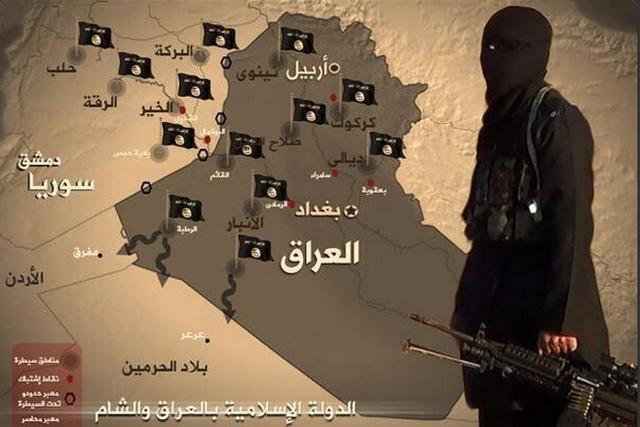ISIS-Expansion-IP