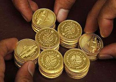 gold_dinar.jpg