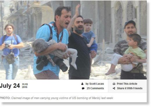 US_manbij_bombing.jpg