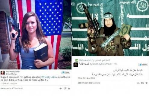 bible-gun-is-not-koran-gun.jpg