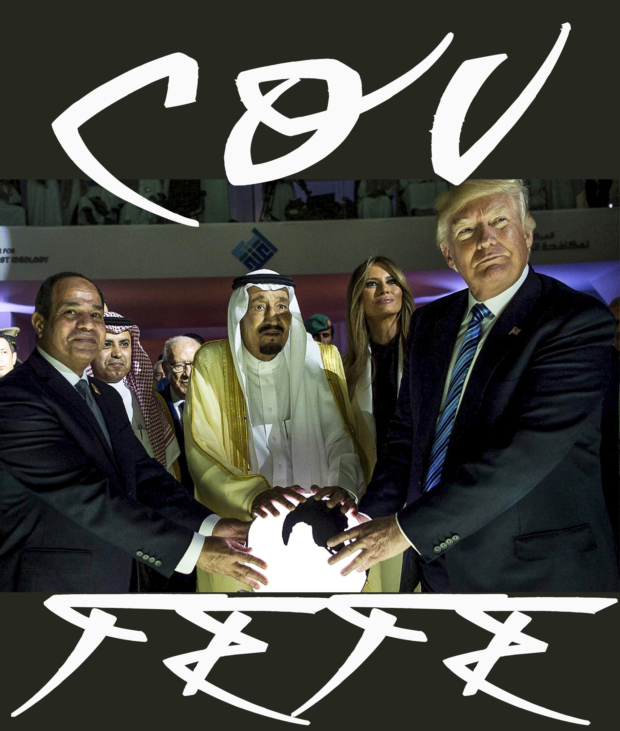 COVFEFE-MYSTERY-SOLVED copy